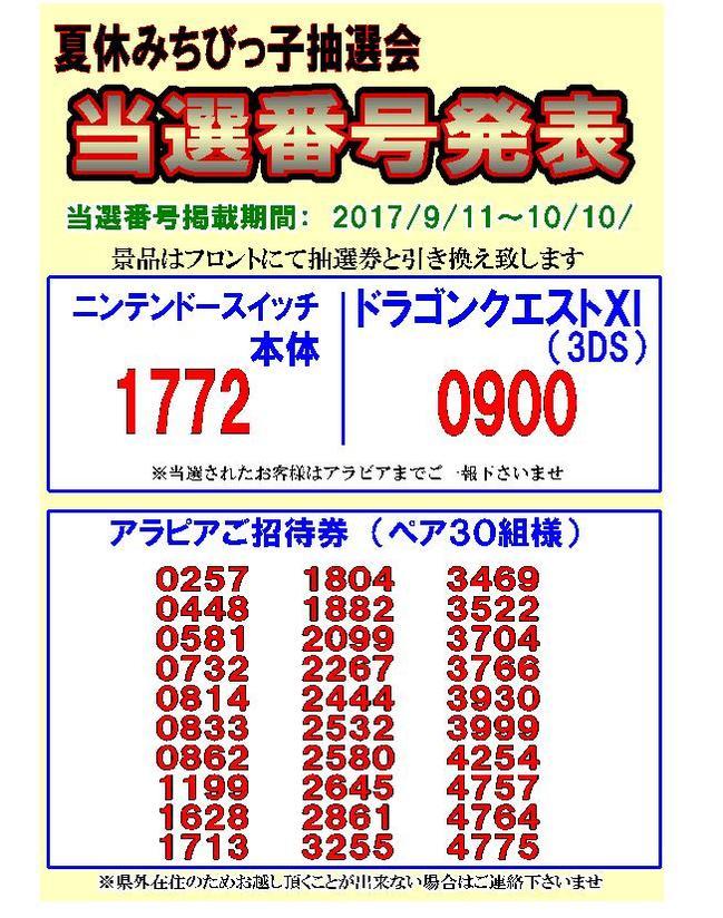 20179139642.jpeg