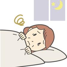 【入浴】 「不眠症」の入浴法 ~就寝の1~2時間前に入浴する~