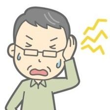 【入浴】 「耳鳴り」の入浴法 ~神経質にならないことも大事~